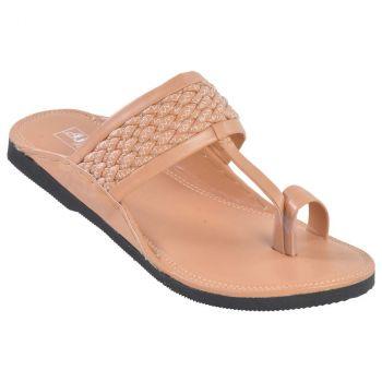 Ajanta Men's Slippers - Beige