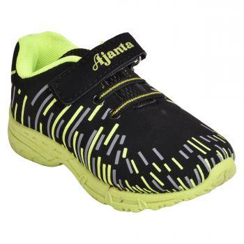 Ajanta Kid's Sneakers - Green
